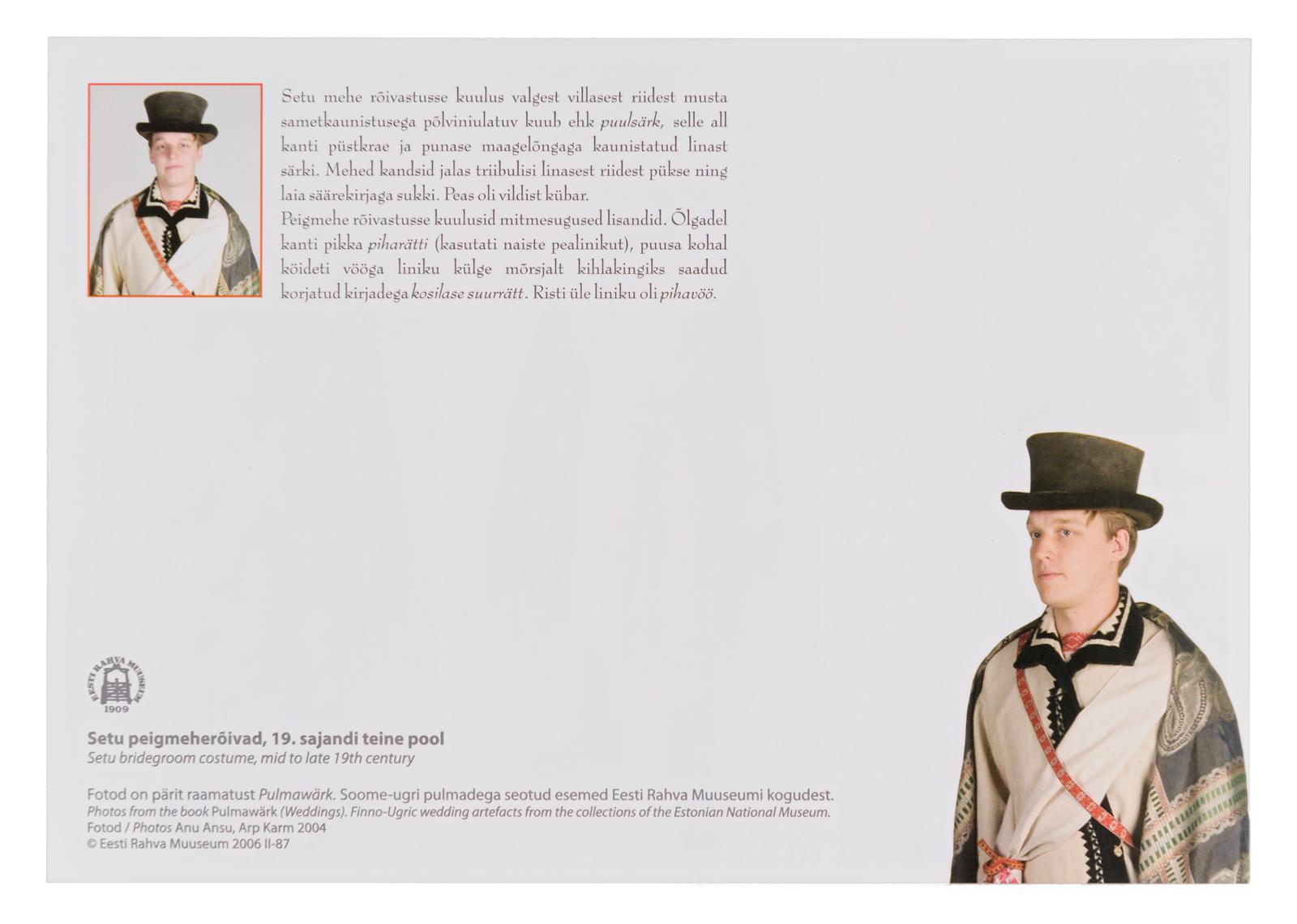 6d9286ebd94 Setu bridegroom costume, mit to late 19th century | Eesti rahva muuseum